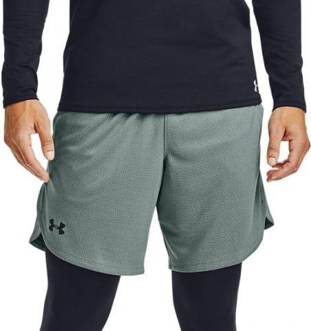 Šortky Under Armour UA Knit Training Shorts