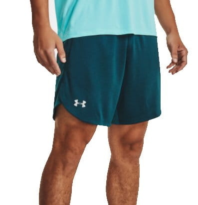 Šortky Under Armour Under Armour Knit Training Shorts
