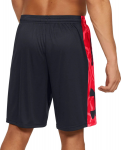 Pantalón corto Under Armour UA Tech Bar Logo Shorts
