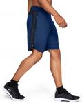 Pánské tréninkové šortky Under Armour MK-1