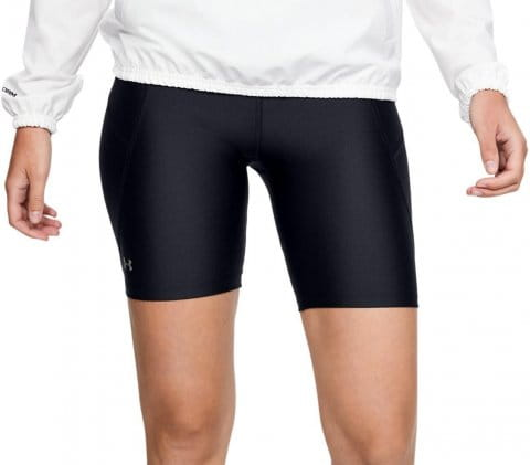 UA HG Armour Bike Shorts