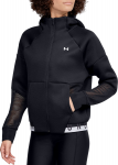 Sudadera con capucha Under Armour Move Full Zip Hoodie Mesh Inset