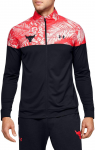Chaqueta Under Armour UA Project Rock Track Jacket