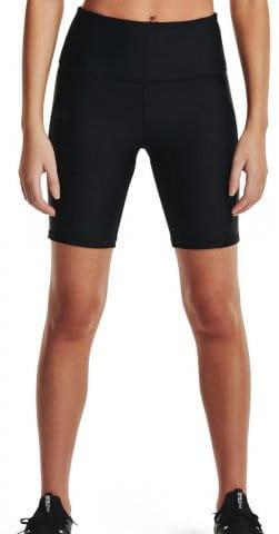 Shorts Under Armour UA HG Armour Shine BikeShort