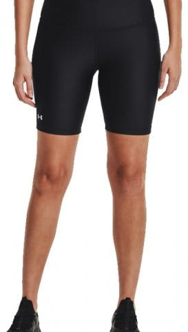 Shorts Under Armour HG Armour Bike Short