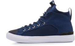 converse chuck taylor as ultra mid sneaker