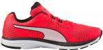 Běžecká obuv Puma Speed 500 IGNITE – 2