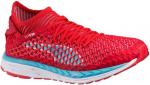 Běžecké boty Puma speed ignite netfit running f02