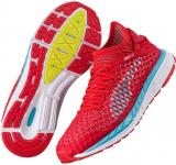 Zapatillas de running Puma speed ignite netfit running f02