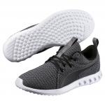 Běžecké boty Puma Carson 2 Knit QUIET SHADE- Black