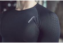Pánské funkční triko s krátkým rukávem Craft Cool Intensity