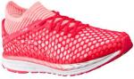 Běžecké boty Puma speed ignite netfit 2 running f01