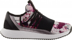 Fitness shoes Under Armour UA W Breathe Lace +-
