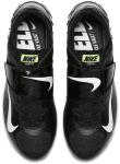 Tretry Nike ZOOM PV II