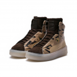 Obuv Puma Plat FSN Cheetah Wns NATUREL Chocolate B
