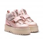 Obuv Puma Sneaker Boot Strap Wns Silver Pink-Brida
