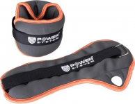 POWER SYSTEM-WRIST WEIGHTS-2 × 1 kg