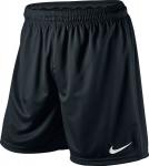 Nike Park knit boys short nb Rövidnadrág