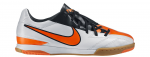 Sálovky Nike T90 IV IC