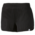 Šortky Puma MESH IT UP Short black