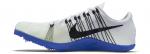 Tretry Nike Zoom Matumbo 2 – 3