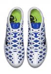 Sprinterské tretry Nike Zoom Maxcat 4 – 4