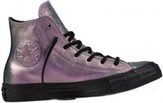 chuck taylor high sneaker lila