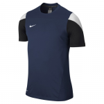 Triko Nike SS SQUAD14 TRNG TOP - TEAMSPORT
