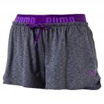 Šortky Puma TRANSITION Drapey Shorts W ROYAL PURPLE