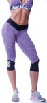 Kalhoty 3/4 Nebbia High waist 3/4 leggings