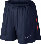 "Šortky Nike 5"" RACING SHORT"