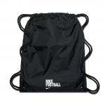 Kopačky Nike MERCURIAL VAPOR X SG-PRO – 8