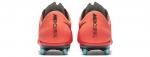 Kopačky Nike MERCURIAL VELOCE II FG – 6