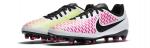 Kopačky Nike Magista Onda FG – 5