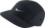 Kšiltovka Nike RUN W'S AW84