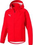Liga Training Rain Jacket
