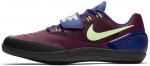 Tretry Nike ZOOM ROTATIONAL 6