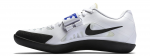 Tretry Nike Zoom Rival SD 2 – 3