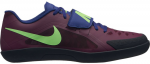 Tretry Nike ZOOM RIVAL SD 2