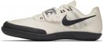 Tretry Nike ZOOM SD 4