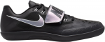 Track shoes/Spikes Nike ZOOM SD 4