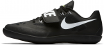Tretry Nike ZOOM SD 4