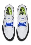 Tretry Nike ZOOM SD 4 – 4