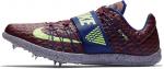 Tretry Nike TRIPLE JUMP ELITE