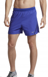 Šortky Nike AEROSWIFT SHORT 5IN