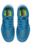 Běžecká obuv Nike FREE 5.0 – 4