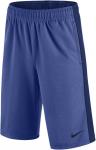 Šortky Nike B NK SHORT ACELER8