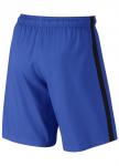 Šortky Nike FFF M H/A STADIUM SHORT – 2