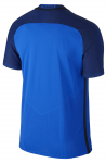 Dres Nike France Vapor Match Home 2016 – 2