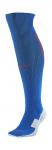 Štulpny Nike 2016 England Stadium Home/Away Goalkeeper Football Socks – 2